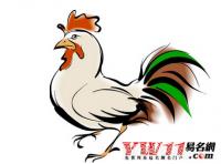 鸡年春节祝福语