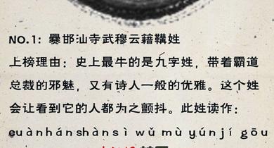 刘姓起名技巧大全 姓名网