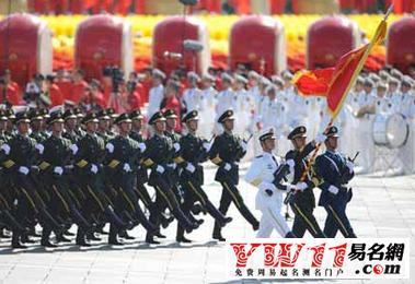2017鸡年国庆节祝福语