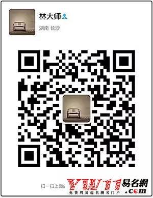 [中国周易起名大师]起名大师-中国十大起名大师