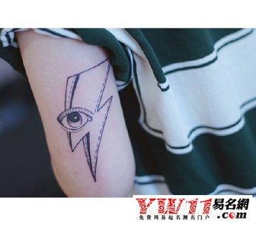 纹身有什么讲究