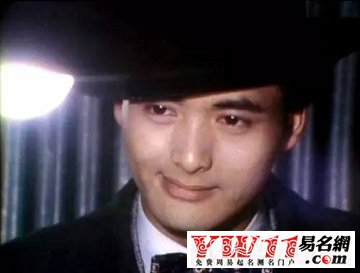中国一线男演员排行榜大陆男星片酬排行榜插图