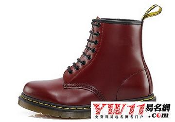 马丁靴品牌名字,马丁靴品牌名字大全-起名网