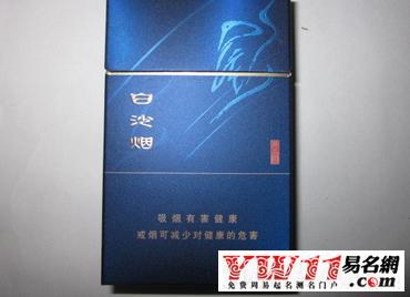 香烟品牌起名,国内外香烟品牌大全