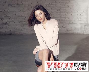 中国大陆女演员,歌手,主持人