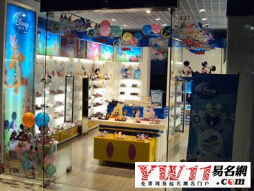 童鞋店名,有创意的童鞋店名