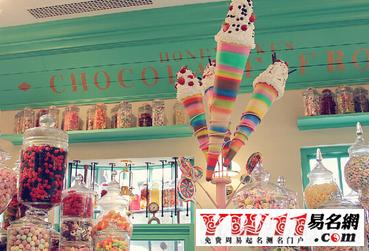 糖果店铺好听的名字