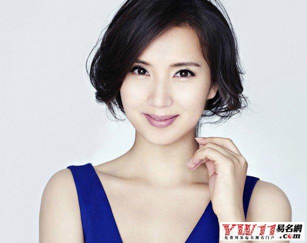 陈好    中国女演员,中国电视艺术家协会演员工会副会长.