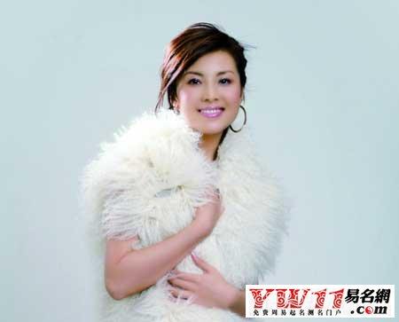 张开头的四个字的明星_中国姓张的四字明星 - www.taici.org