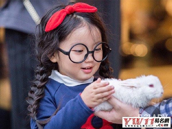 """带雅字的还有我们可爱的阿拉蕾小朋友,其本命叫""""崔雅涵""""."""