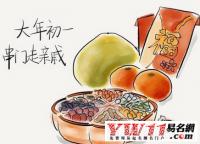 春节的习俗有哪些,盘点春节的习俗有哪些