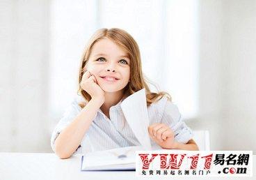 鸡年女孩起名适宜用哪些常用字?