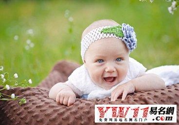 最新最特别的女宝宝乳名