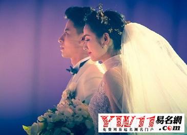 梦见婚礼相关梦
