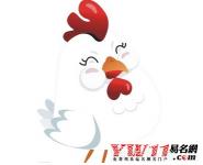 1993年属鸡的人2017年每月运程