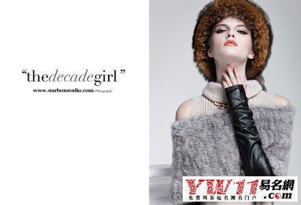 欧美时尚女装店名