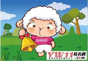 属羊的和什么属相最配_青玄风水 2017年属羊的桃花运,财运,健康如何