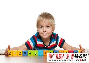 在给杨姓的男孩起名字的时候,一定要起的大气一点,男孩子的名字就应图片