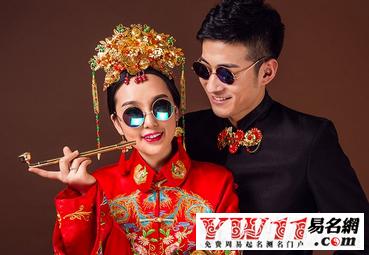北京婚礼习俗-轻博客