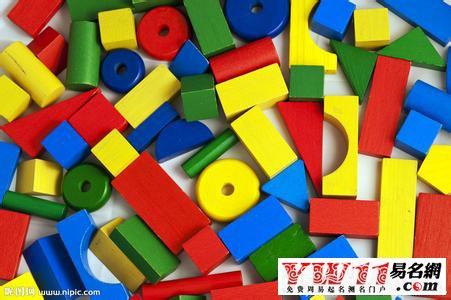 可爱好听的儿童玩具店名字