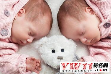 起名网 宝宝起名 双胞胎起名 > 双胞胎小名大全男孩       双胞胎小名