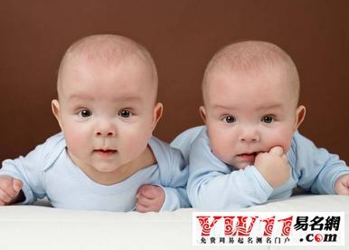 双胞胎小名大全男孩