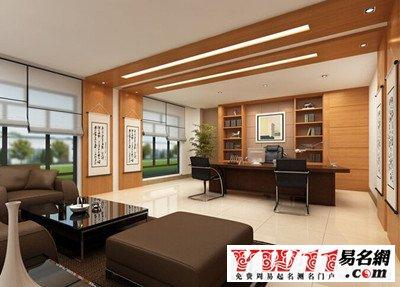 办公室 家居 起居室 设计 装修 400_287