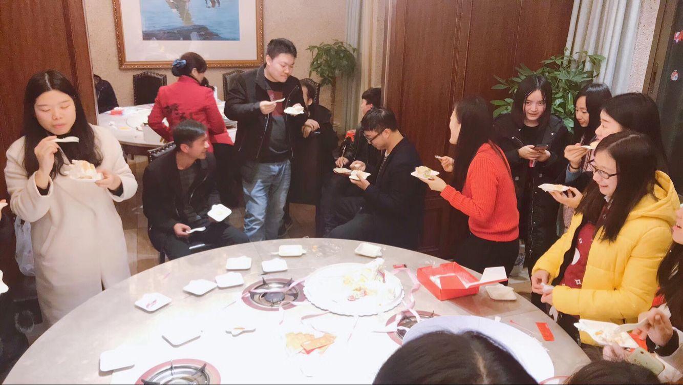 起名网员工年度聚餐及员工生日
