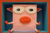 1995年属猪人的婚姻与命运