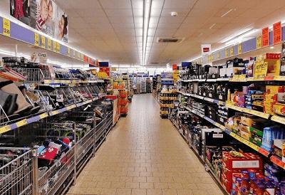 2019超市名字店名大全