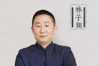 中国周易起名大师